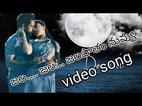 jala-jala-jalapaatam-nuvvu-video-song-with-lyrics#uppena-movie