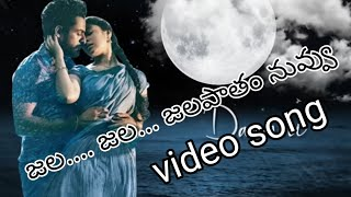 jala jala jalapaatam nuvvu song with lyrics#uppena movie