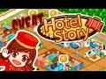 How To Get UNLIMITED Diamonds In Hotel Story 2016
