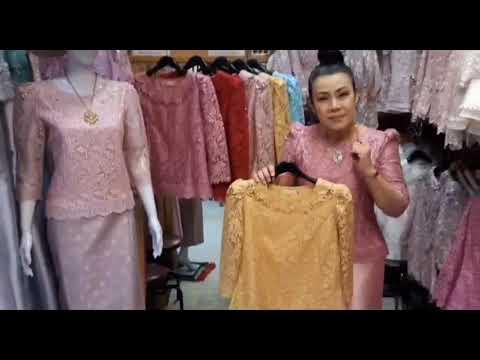 Chantubtim TV ร้านลูกไม้ไทย เสื้อลูกไม้ฝรั่งเศส หรู EP 844