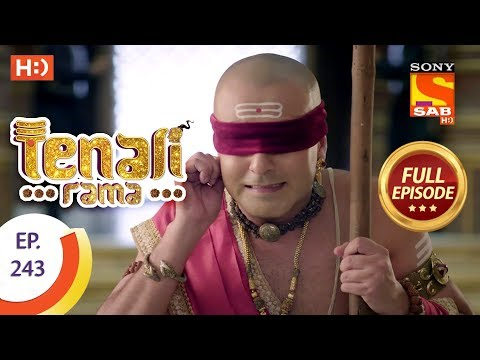 Tenali Rama - Ep 243 - Full Episode - 12th June, 2018