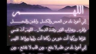 Gambar cover دعاء الهداية