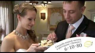 Хотите свадьбу? Смотрите идеи!