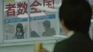 大森南朋 橋本愛 BOSS 贅沢微糖 会議室篇 ↓ BOSS 贅沢微糖 空港篇 http:...