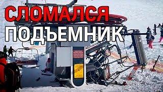 فيديو.. عربات التلفريك تخرج عن السيطرة بجورجيا.. وهذا مافعلته بالسياح!