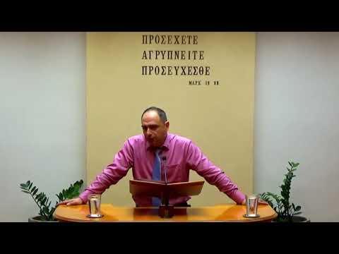27.04.2019 - Ομολογία πίστεως - Μπάμπης Ταμιωλάκης