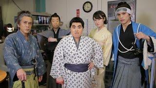 2015年1月から3月にかけて放送されたテレビドラマ「五つ星ツーリスト ~...