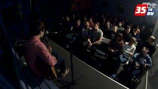 Поющие поэты исполнят песни Александра Башлачёва в Череповце