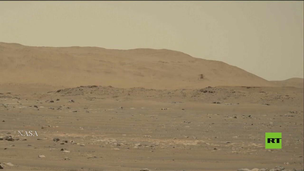 سماع أزيز مروحية -ناسا- في جو المريخ  - نشر قبل 33 دقيقة