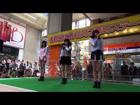 Negicco Live にいがた古町どんどん7番町 2013.05.12