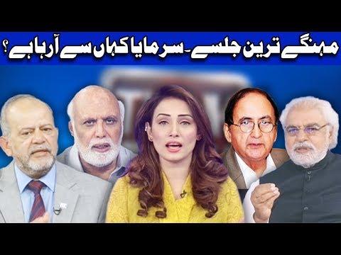 Think Tank With Syeda Ayesha Naaz - 29 April 2018 - Dunya News