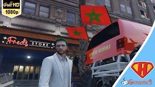 اول نسخة في العالم سيارات الوحش المغربية  | Grand Theft Auto V PC