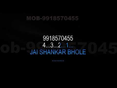 jai-shankar-bhole-sab-devo-karaoke-anup-jalota-video-lyrics-customize-track