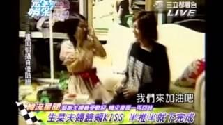 [SUE@Hyunbar]_120920_完全娛樂_藝能夫婦最受歡迎 精彩畫面一再回味_生菜夫婦
