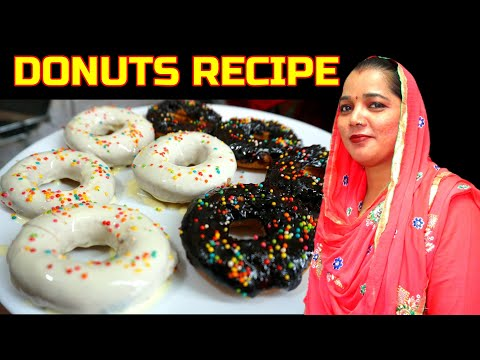 Donut Recipe 💕 Donuts Recipe 💕 How to make Donuts 💕 Homemade Donuts 💕 Chocolate Donuts