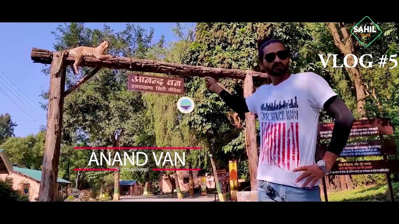 Download ANAND VAN    URBAN FOREST    NATURE BEAUTY    DEHRADUN    UTTARAKHAND    SAHIL VLOG'S # 5