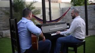 Historia de un Amor & Lamma Bada Yatathanna | لما بدا يتثنى Mashup