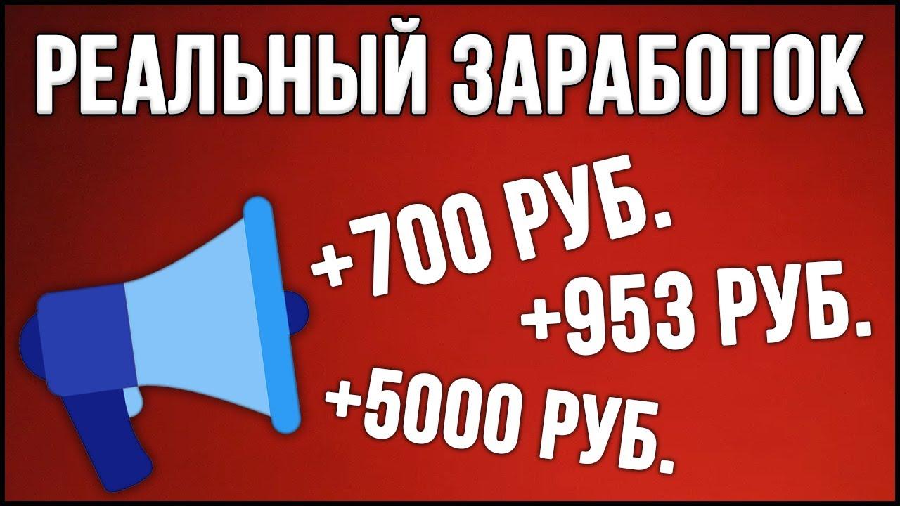 Заработок в Интернете на Продаже Рекламы в Plibber без Вложении