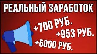 видео Продажа рекламы в Инстаграм как способ заработка в интернете