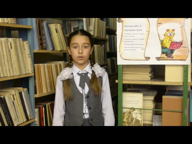 Изображение предпросмотра прочтения – АринаЕмельянова читает произведение «Квартет» И.А.Крылова