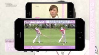 有村智恵のスーパー美スイング VIDEOBOOKアプリ 有村智恵 検索動画 17