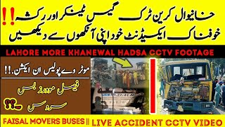 Faisal Movies buses accidents …