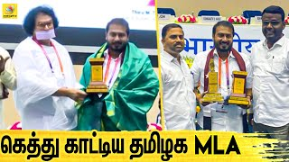 TN Political Person Recognized as Best MLA
