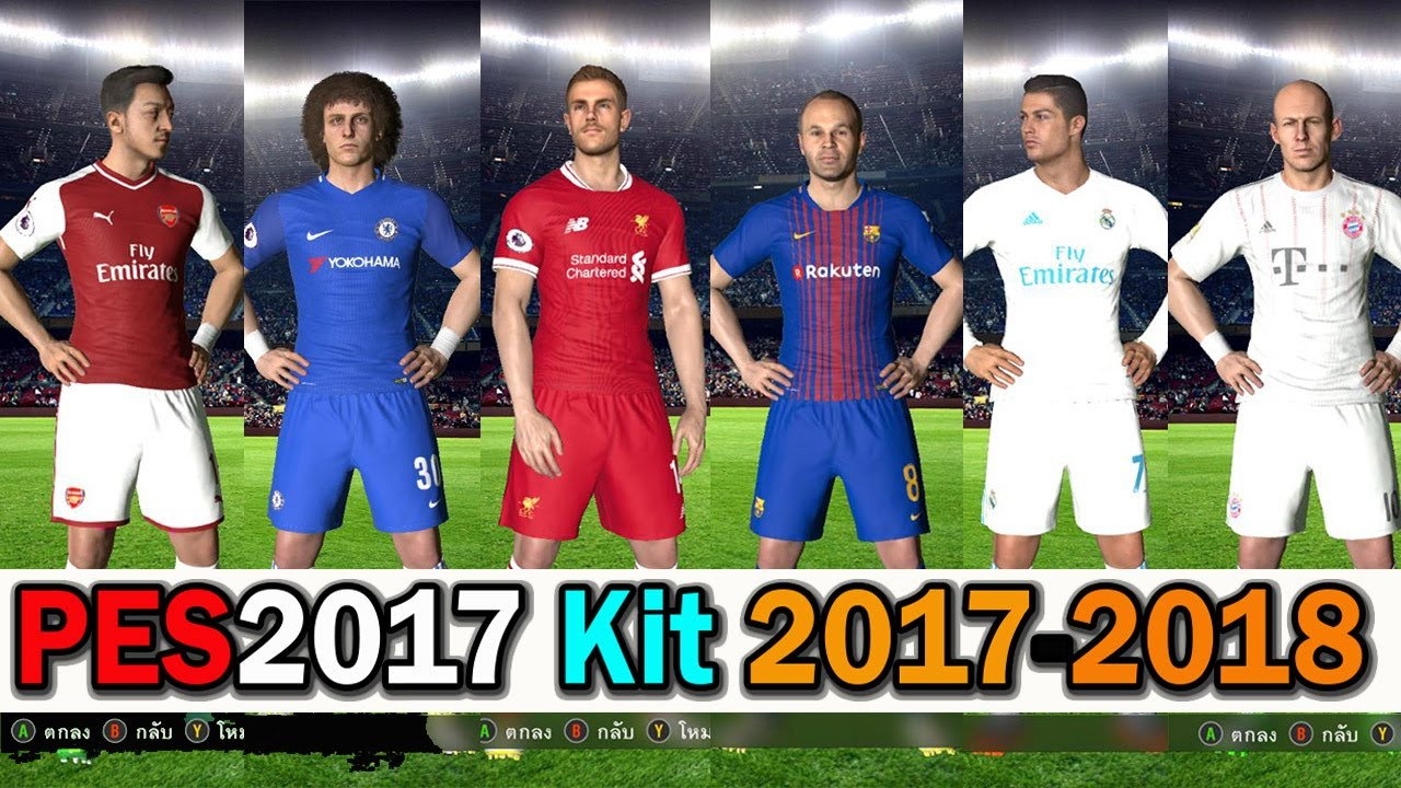 ALL NEW KITS 2018 FOR PES 17 - YouTube