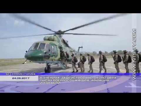 Севинформбюро Севастополь: 24.05.2017 Спецназ ФСБ десантировался с воздуха на захваченные террористами объекты