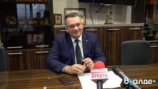 Глава Верхней Салды Михаил Савченко встретился с журналистами города