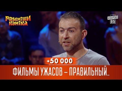 знакомства киев влад 3..