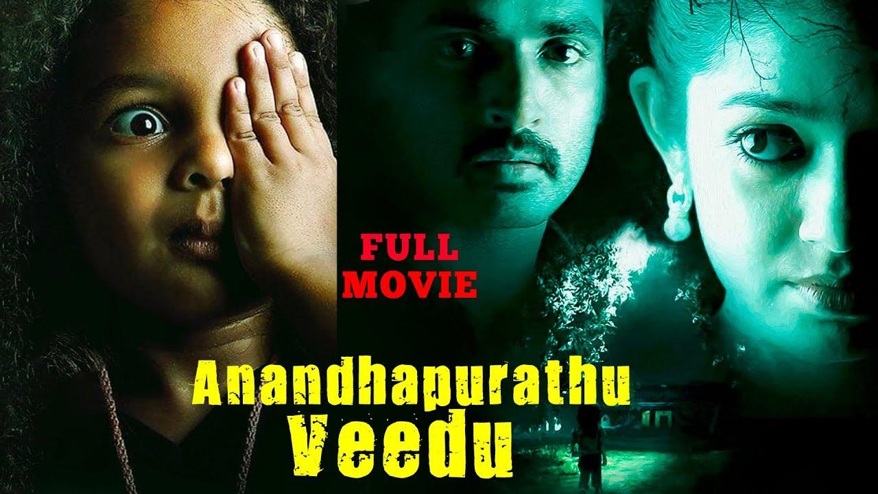 Download Anandhapurathu Veedu Tamil Full Movie [English and Malay Sub]  Nandha   Chaya Singh