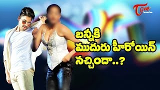 Allu Arjun Likes Fade Out Heroine for Item Song !