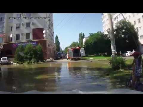 Прорыв воды, ул. Гагарина Невинномысск