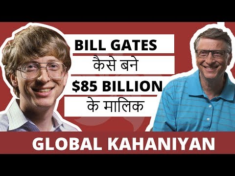 Bill Gates biography in hindi   Story & Interview   house, lifestyle, cars, speech, millionaire