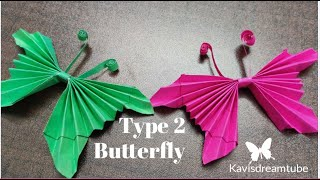 ||Paper Butterfly Craft Malayalam ||Type 2|| Origami Paper Butterfly ||How To Make Butterfly Easily