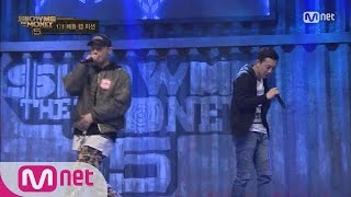 [SMTM5] 'Low tone and High tone in harmony' Flowsik vs Cho Seungyoun @1:1 Battle Rnd 20160603 EP.04