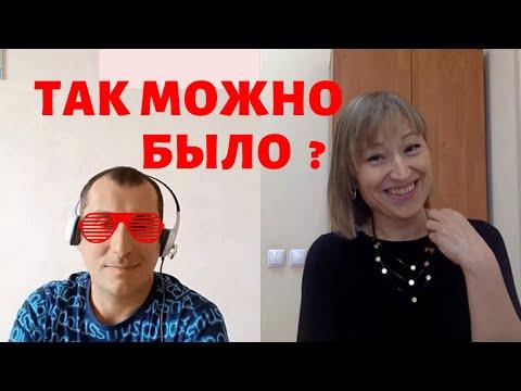 Как многодетная мама заработала за неделю карантина 80 000 рублей на продаже готового бизнеса