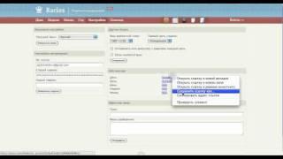 Racios и Google calendar синхронизация(, 2010-06-01T12:40:37.000Z)