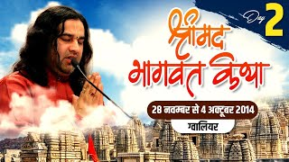Shree Devkinandan Ji Maharaj Srimad Bhagwat Katha Gwalior Day -02 - 29-09-2014
