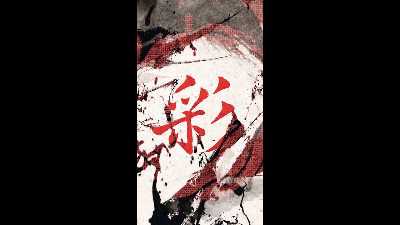 【CytusⅡ & Deemo】彩 (Aya) / MisoilePunch♪
