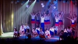 """Отчетный концерт студии современного танца """"Зебра"""""""