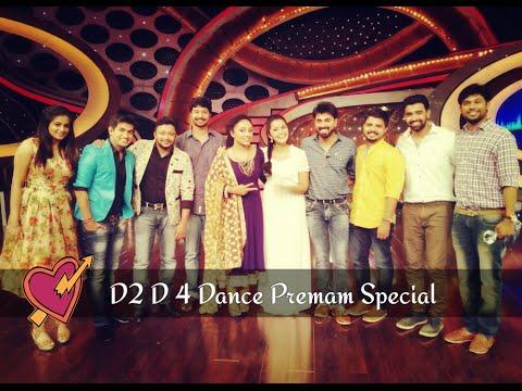 D2 D 4 Dance I Ep 84 Premam movie team comes to love I Mazhavil Manorama