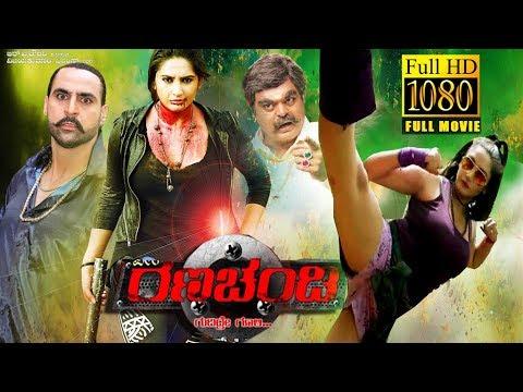 Veera Ranachandi  Kannada Movie Ragini Dwivedi P Hd Untouched