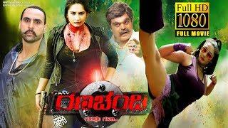 Veera Ranachandi 2017 Kannada movie   Ragini dwivedi   1080p HD Untouched
