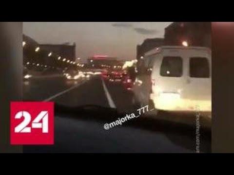 Мажор с Кутузовского арестован на семь суток - Россия 24