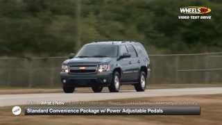 2014 Chevrolet Tahoe Test Drive