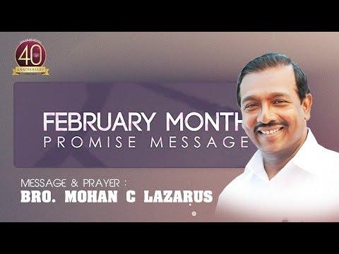 Promise Message (February 2018 - Tamil) | Bro. Mohan C Lazarus | Jesus Redeems
