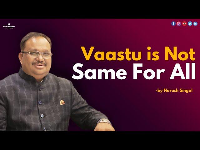 Vaastu is Not Same For All | Hidden Secret of DOB