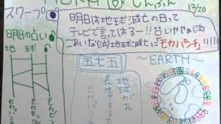 NMB48 Team Nの林萌々香ちゃんがGoogle+で日々発信しているモカ新聞1ヶ月分をまとめてみました。 ツッコミどころ満載なのですが、時には感心させら...